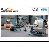 Quality TPU Elastomer Double Screw Extruder Underwater Pelletizing Extrusion Line for sale