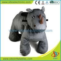Wholesale Running Animal Ride Machine Toy Battery Animals Coin Operated from china suppliers