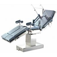 Wholesale Multi Function Electric Gynecological Operating Room Table For Puerpera from china suppliers