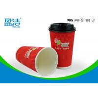 Quality Logo Design Hot Drink Paper Cups 500ml With White / Black Lids Available for sale