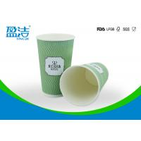 Quality Taking Away Hot Drink Paper Cups 16oz Large Volume With Water Based Ink for sale