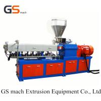 Quality Filling Masterbatch Caco3 Double Screw Extruder Machine Low Noise For Granulation for sale