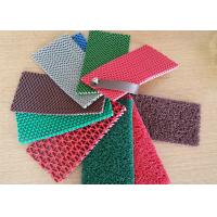 Quality 12 - 15m Length solid backing PVC Carpet Flooring Easy to clean for sale