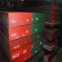 Quality Special Steel Flat Bar for Stainless Steel(1.2083/420/S136/SUS420J2/4Cr13) for sale