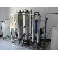 Wholesale Fully Automatic Water Purification Equipment RO 2.75kw for PET Bottle from china suppliers