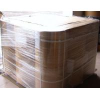 Wholesale MOPS Sodium Salt , MOPS NA Biological Buffers 99.0% MIN CAS 71119-22-7 from china suppliers