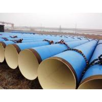 Quality Epoxy coating pipes for sale