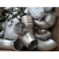 Wholesale Concentric Pipe Reducer Stainless Steel Pipe Fitting , WPB SS Fittings from china suppliers