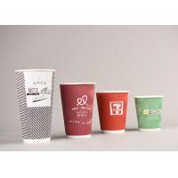 Quality Personalized Triple Wall Cups Disposable For Hot Beverage , Food Grade Paper for sale