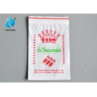 Quality PVC Frosted plastic zip pouches / Bags with international certcification for sale