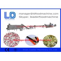 Wholesale Chewing Jam Center Pet Food Processing Line , Fish / Dog Food Machine from china suppliers