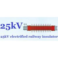 Buy High Tension Railway Insulators Silicon Rubber Impact Resistant at wholesale prices