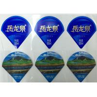 Bottle Packaging Print Sticker Labels With Fancy Double Side Printing