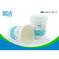 Flexo Printed Hot Drink Paper Cups Of Single Wall 300ml Odourless Smell