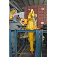Wholesale XCIII Hydrocyclone Separator Machine With Snail - Shaped Feeding Structure from china suppliers