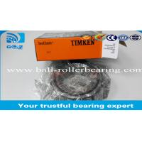 Buy cheap C0 C3 C4 Clearance Double Taper Roller Bearing 861/854 Wear Resistant from wholesalers