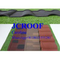 Quality Al-zn sheet  terracotta 0.4Corrugated Metal Roofing Sheets for house roofing for sale