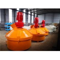 Buy Orange White Counter Current Mixer CE Approved High Efficiency Low Energy Consumption at wholesale prices