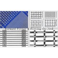 Wholesale Metal Wire Crimped Woven Mesh Used in Mining Petroleum Chemical Construction from china suppliers