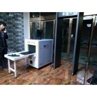 Single Energy Lowest Cost Luggage X-ray Machine for Small Parcel and Handbag Inspection