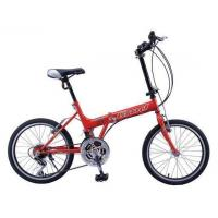 Wholesale Folding Bike from china suppliers