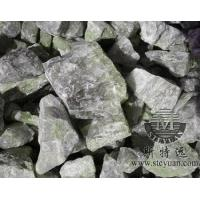 Wholesale Fluorspar from china suppliers