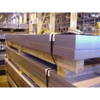 Wholesale Hot Rolled Steel Sheet & Plate from china suppliers