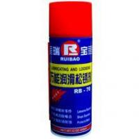 Quality RB-70 (Lubricating rust-loosing reagent) for sale