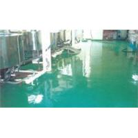 Quality Water-based Epoxy Floor for sale
