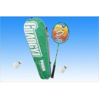 Quality Steel aluminum alloy one-piece racket G-108 Model:G-108 Info for sale