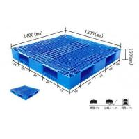 Wholesale We offer double sides plastic pallet from china suppliers