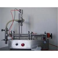 Wholesale Piston filler HF-CK-S(thin liquid) from china suppliers