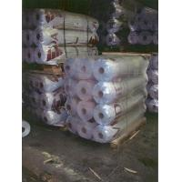 Wholesale Lumberwrap & Lumber Cover from china suppliers