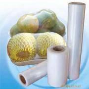 Wholesale Nano Silver Antimicrobial  Film from china suppliers