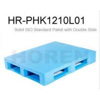 Wholesale Pallet from china suppliers