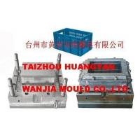 Wholesale Plastic Crate Mould from china suppliers