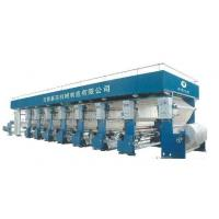 Quality Transfer Printer Paper Machine ZJ Transfer Printer Paper Machine for sale