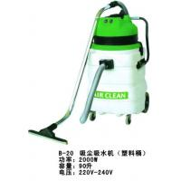 Wholesale Clean machinery Series BCleaningwatersuctionmachine(plastic barrels)2000W from china suppliers