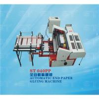 Wholesale ST040PP Book case lining machine from china suppliers