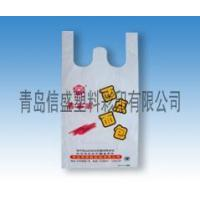 Wholesale Plastic Handy Bags from china suppliers