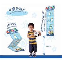 Pp growth chart/ pp height measure