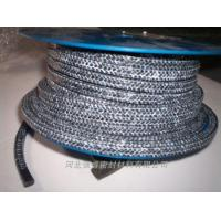 Wholesale Carbonized Fiber Packing from china suppliers