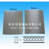 Wholesale Heat Insulation Material from china suppliers