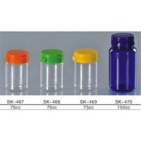 Wholesale Plastic bottle with tear cap from china suppliers