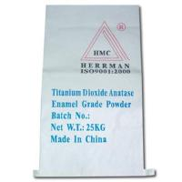 Wholesale Compound woven pp and paper bag from china suppliers