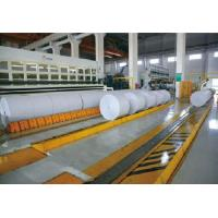 Wholesale Newsprint from china suppliers