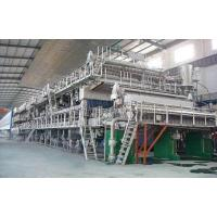 Wholesale liner paper machine from china suppliers