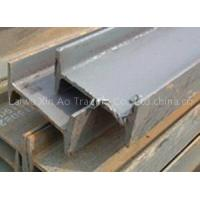 Wholesale I beams from china suppliers