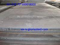 Wholesale steel plate supply:20MnMo-R,15NiCuMoNb5-6-4,WB36,17Mn4,15MnNi,P265GH,20HR-B from china suppliers
