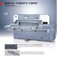 Quality Guillotine (QZYK-130CT/130C) for sale